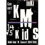 KinKi Kids Concert  Memories   Moments  通常仕様   DVD