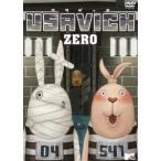 USAVICH ZERO / ウサビッチ (DVD)