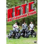 RGツーリングクラブ レイザーラモンRG/チュートリアル/他 DVD