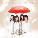 Thank You For The Music / ラストヒロイン (CD)