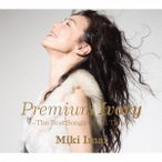 Premium Ivory-The Best Songs Of All Time-(初回限定盤 DVD付) 今井美樹 DVD付HQCD
