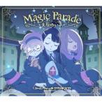 映画『リトルウィッチアカデミア 魔法仕掛けのパレード』主題歌「Magic Parade」 大原ゆい子 CD-Single