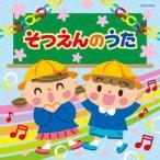 �����٥��� ���Ĥ���Τ��� ��  (CD)
