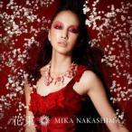 花束(初回生産限定盤)(DVD付) / 中島美嘉 (CD)