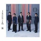 Japonism / 嵐 (CD)