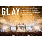 20th Anniversary Final GLAY in TOKYO DOME 2015 Miracle Music Hunt Forever-STANDARD EDITION-(DAY2) GLAY DVD