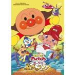それいけ!アンパンマン ミージャと魔法のランプ / アンパンマン (DVD)