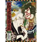 サンドウィッチマン ライブツアー2015 / サンドウィッチマン (DVD)