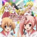 TVアニメ「緋弾のアリアAA」キャラクターソング集 CD
