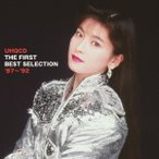 森高千里 UHQCD THE FIRST BEST SELECTION '87〜'92 森高千里 HQCD