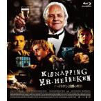 ハイネケン誘拐の代償 アンソニー・ホプキンス Blu-ray