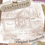 ご注文はうさぎですか?? ORIGINAL SOUNDTRACK /  (CD)