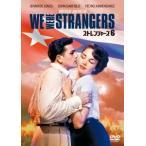 ストレンジャーズ6 ジェニファー・ジョーンズ DVD