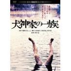 犬神家の一族 角川映画 THE BEST 石坂浩二 DVD