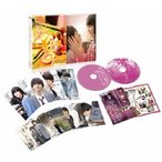 宇田川町で待っててよ。 黒羽麻璃央/横田龍儀 DVD