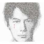 福の音(完全初回生産限定盤)(Blu-ray Disc付) 福山雅治 Blu-ray付CD