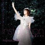 Installation/その声が地図になる(「赤髪の白雪姫」2nd OPテーマ)(通常盤) 早見沙織 CD-Single