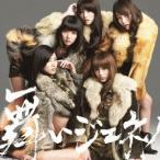 舞いジェネ!(初回生産限定盤A)(DVD付) / 夢みるアドレセンス (CD)