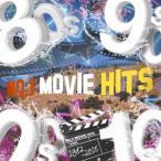 ナンバーワン ムービー・ヒッツ 1982-2015 オムニバス CD