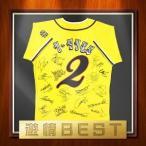 遊情BEST / 遊助 (CD)