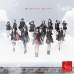 屋上のスキマ 白いソラ(通常盤Type-A)(DVD付) / Rev.from DVL (CD)