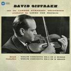 プロコフィエフ:ヴァイオリン協奏曲第1番、第2番他(SACDハイブリッド) オイストラフ SACD-Hybrid