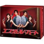 エンジェル・ハート DVD-BOX 上川隆也 DVD