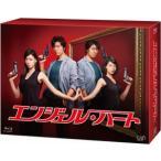 エンジェル・ハート Blu-ray BOX 上川隆也 Blu-ray