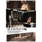 アトリエの春、昼下がりの裸婦 イ・ユヨン DVD