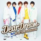 2.5次元応援プロジェクト「ドリフェス!」DearDreamデビューシングル「N.. / DearDream (CD)