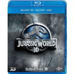 ジュラシック・ワールド3D ブルーレイ&DVDセット(ボーナスDVD付) クリス・プラット 3D対応Blu-ray