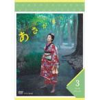 連続テレビ小説 あさが来た 完全版 DVDBOX3 波瑠 DVD
