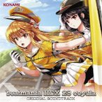 beatmania IIDX 23 copula ORIGINAL SOUNDTRACK ゲームミュージック CD