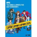 ルパン三世コンサート〜LUPIN! LUPIN!! LUPIN!!! 2015〜 Yuji Ohno&Lupintic Five with Fujikochan's DVD