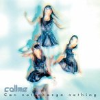 Can not change nothing / callme (CD)