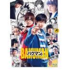 バクマン。 通常版 佐藤健/神木隆之介 Blu-ray