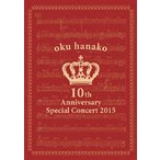 奥華子10th Anniversary Special Concert 2015 奥華子 DVD