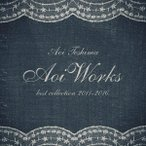 Aoi Works 〜best collection 2011〜2016〜 手嶌葵 CD