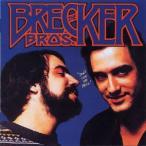 ドント・ストップ・ザ・ミュージック ブレッカー・ブラザーズ CD