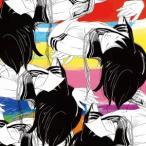 ヨアケマエ(初回限定盤) / パスピエ (CD)