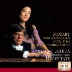 モーツァルト:ピアノ協奏曲第22番&第26番 内田光子 CD