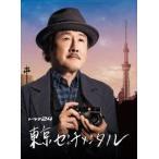 東京センチメンタル DVD-BOX / 吉田鋼太郎 (DVD)