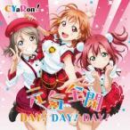 『ラブライブ!サンシャイン!!』ユニットシングル(1)「元気全開!DAY!DAY!DAY!」 CYaRon! CD-Single