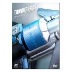 サンダーバード ARE GO DVDコレクターズBOX1〈初回限定生産版〉 DVD
