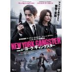 ニューヨーク・ギャングスター パトリシア・アークエット DVD