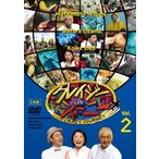 クレイジージャーニー vol.2 / 松本人志/設楽統/小池栄子 (DVD)画像