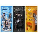 AKB48グループリクエストアワーセットリストベスト100