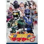 琉神マブヤー5(イチチ) 琉神マブヤー DVD