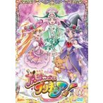 魔法つかいプリキュア! vol.11 プリキュア DVD