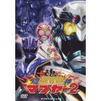 琉神マブヤー2(ターチ) 琉神マブヤー DVD
